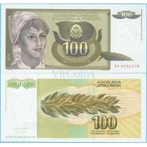 Югославия 100 динар 1991 год.
