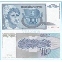 Югославия 100 динар 1992 год.