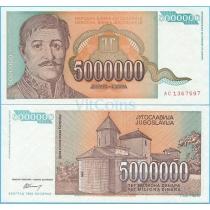 Югославия 5000000 динар 1993 год.