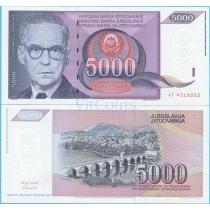 Югославия 5000 динар 1991 год.