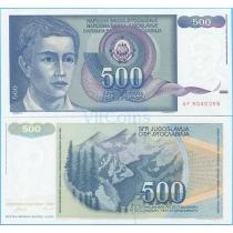 Югославия 500 динар 1990 год.