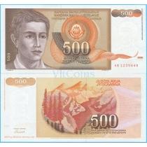 Югославия 500 динар 1991 год.