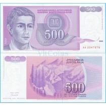 Югославия 500 динар 1992 год.