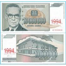 Югославия 1000000 динар 1994 год.
