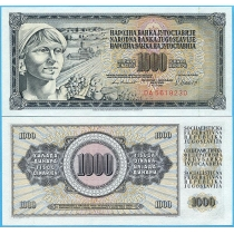 Югославия 1000 динар 1981 год.