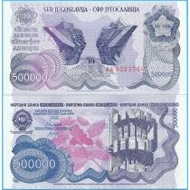 Югославия 500000 динар 1989 год.