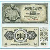 Югославия 500 динар 1981 год.