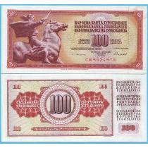 Югославия 100 динар 1986 год.