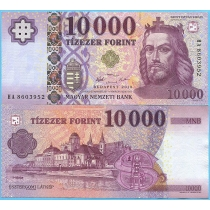 Венгрия 10000 форинтов 2019 год.