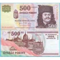 Венгрия 500 форинтов 2006 год. Юбилейная.
