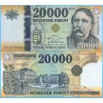 Венгрия 20000 форинтов 2015 год.