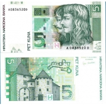 Хорватия 5 кун 2001 г.