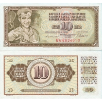 Югославия 10 динар 1981 год.