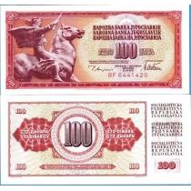 Югославия 100 динар 1978 г.