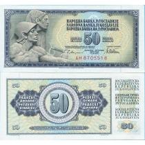 Югославия 50 динар 1978 год.