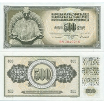 Югославия 500 динар 1986 г.