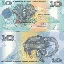 Папуа Новая Гвинея 10 кина 1998 год. 25 лет Банку.