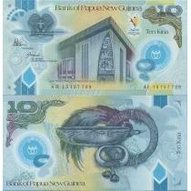 Папуа Новая Гвинея 10 кина 2015 год. Юбилейная.