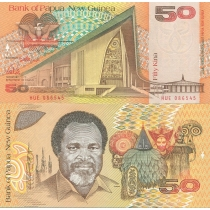 Папуа Новая Гвинея 50 кина 1989 год.