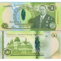Тонга 50 паанга 2015 г.