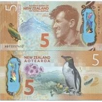 Новая Зеландия 5 долларов 2015 год.