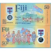 Фиджи 50 долларов 2020 год. 50 лет независимости.