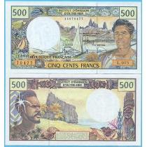 Французские Тихоокеанские Территории 500 франков 2007 год.