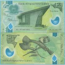 Папуа Новая Гвинея 2 кина 2007 год.