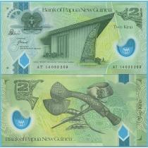 Папуа Новая Гвинея 2 кина 2014 год.
