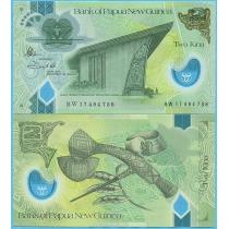 Папуа Новая Гвинея 2 кина 2017 год.