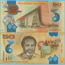 Папуа Новая Гвинея 50 кина 2012 год.