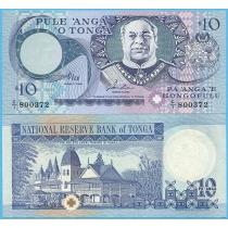 Тонга 10 паанга 1995 год.