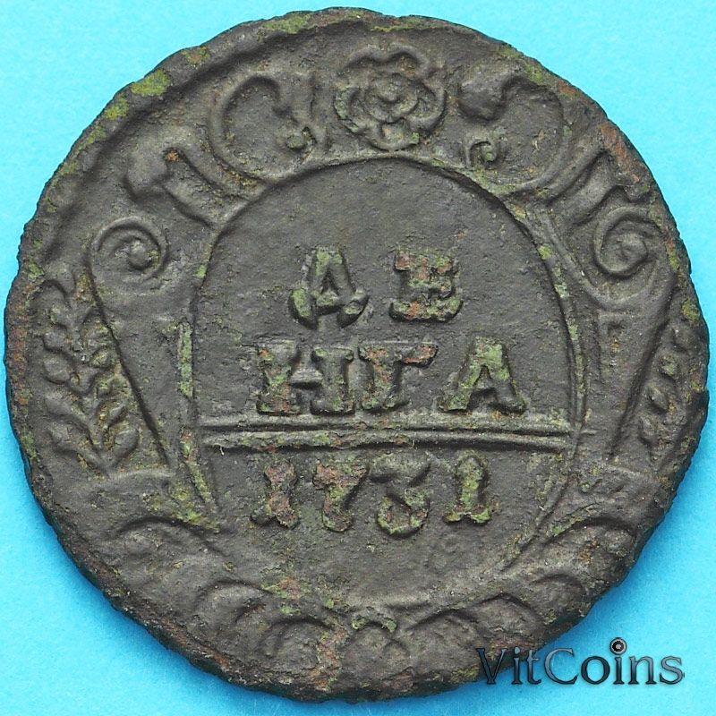 Монета Россия 1 денга 1731 год.