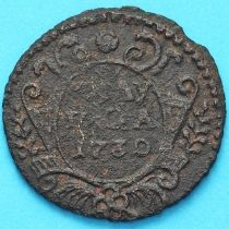 Россия полушка (1/4 копейки) 1730 год.
