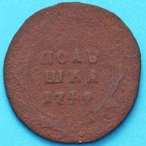Россия полушка (1/4 копейки) 1740 год.