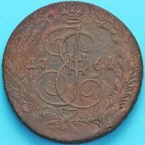 Россия 5 копеек 1764 год. ЕМ. №3