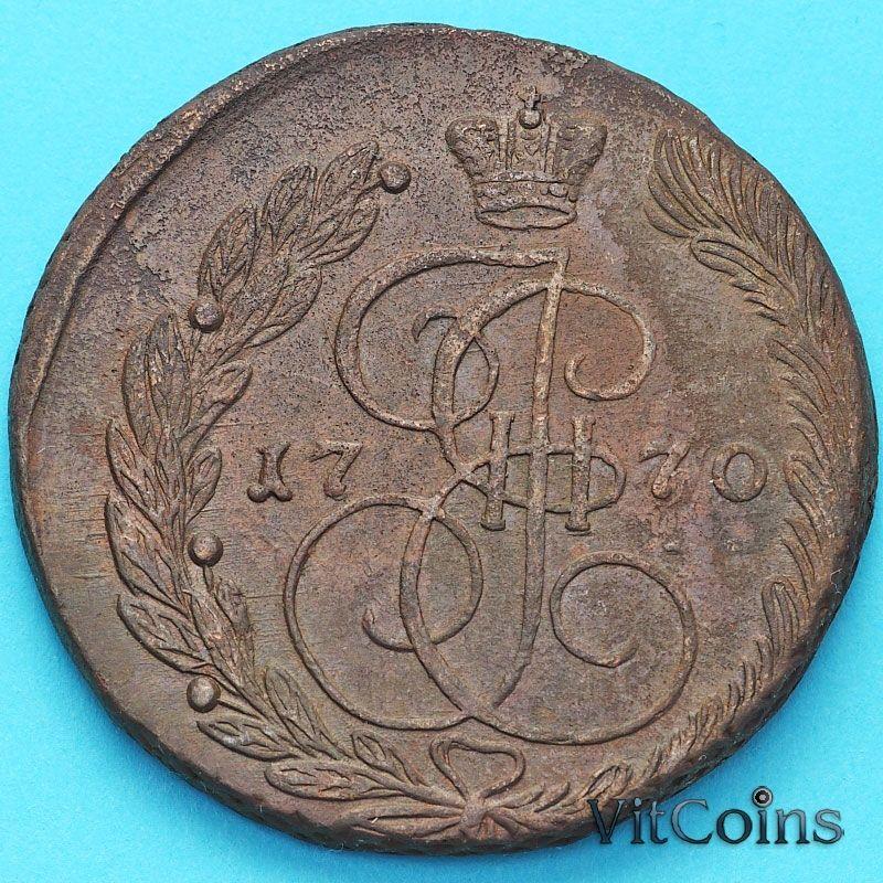 Монета Россия 5 копеек 1770 год. ЕМ. Передатировка 69/70. 47.37 грамм.