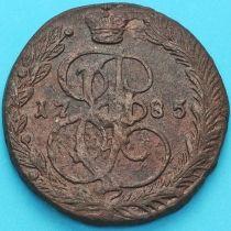 Россия 5 копеек 1785 год. ЕМ. №3