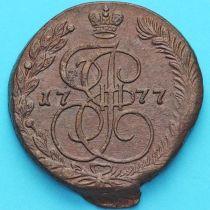 Россия 5 копеек 1777 год. ЕМ. №4