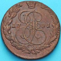 Россия 5 копеек 1781 год. ЕМ. №4