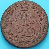 Россия 5 копеек 1763 год. ЕМ. Тяжеловес.