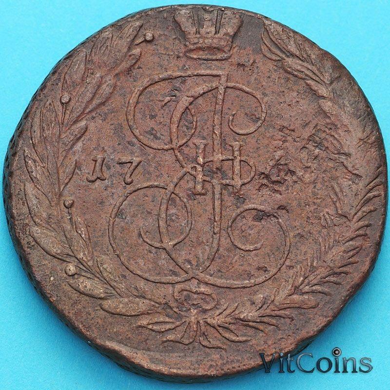 Монета Россия 5 копеек 1765 год. ЕМ.