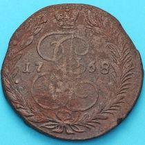 Россия 5 копеек 1768 год. ЕМ.