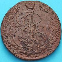 Россия 5 копеек 1779 год. ЕМ. Орёл образца 1780.