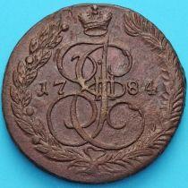 Россия 5 копеек 1784 год. ЕМ. №2