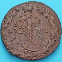 Россия 5 копеек 1782 год. ЕМ. №2