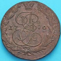 Россия 5 копеек 1770 год. ЕМ. №3