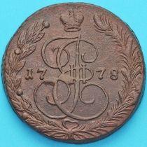 Россия 5 копеек 1778 год. ЕМ. №5