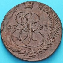 Россия 5 копеек 1781 год. ЕМ. №5