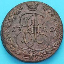 Россия 5 копеек 1782 год. ЕМ. №4